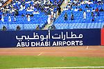 Al Hilal SFC (KSA) vs Al Ain (UAE) during their AFC Champions League 2017 Quarter-Finals at the King Fahd International Stadium on 11 September 2017 in Riyadh, Saudi Arabia. Photo by Stringer / Lagardere Sports