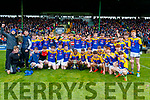 CBS the Green players celebrate after winning the Corn an Bhráthair Choilm Taft at Austin Stack Park in Tralee, Kerry.