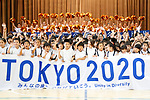 General view, <br /> AUGUST 1, 2017 : <br /> Tokyo Olympic and Paralympic Games Mascot design competition is open in Tokyo, Japan. <br /> (Photo by Yohei Osada/AFLO SPORT)