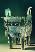China:  Rectangular cauldron (fang ding), Zhengzhou phase, 16th -14th C. B.C.  39 3/8 in. bronze.  Hanan Provincial Museum.