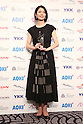 Japanese actress Nao Matsushita attends the 45th annual Best Dresser Awards ceremony in Tokyo, Japan on November 30, 2016. (Photo by Shingo Ito/AFLO)