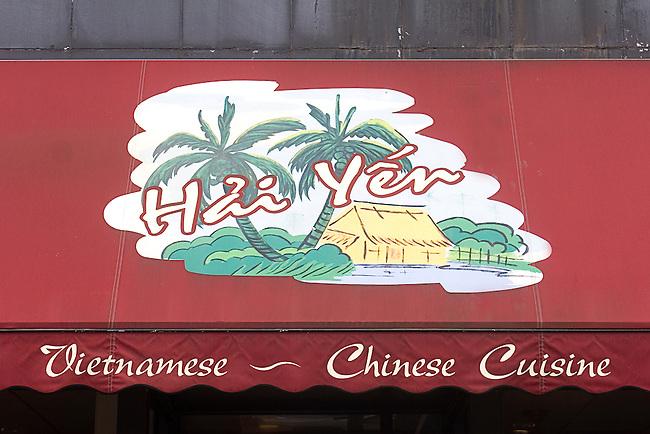 Hai Yen Restaurant, Chicago, Illinois