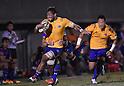 Japan Rugby Top League 2016-17 Panasonic Wild Knights vs NTT Communications Shining Arcs