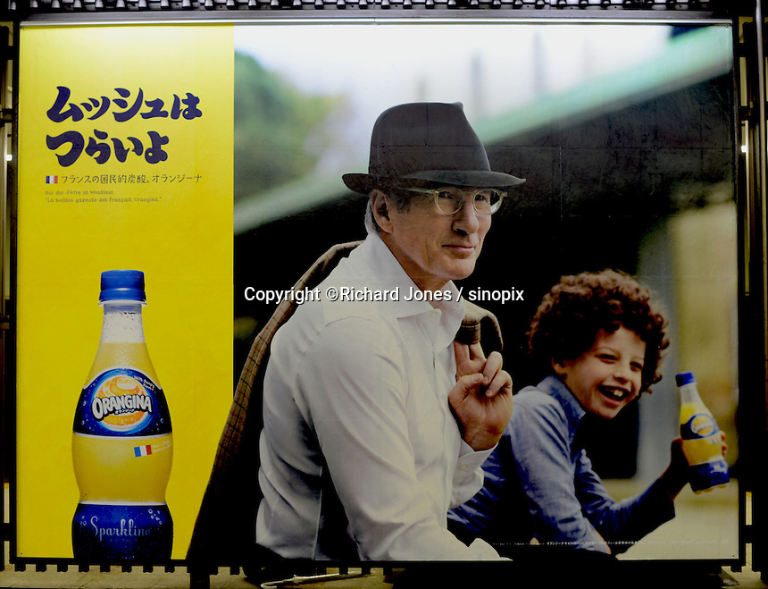 Celebrity advert in Japan<br /> Richard Gear is on Orangina advert in Japan