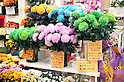 The 9th International Flower Expo 2012 Tokyo