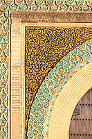 Meknes, Morocco.  Mosaic Tile Decoration on the Bab Mansour, built 1672-1732.