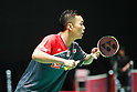 Badminton: Daihatsu Yonex Japan Open 2018