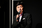 Japanese television announcer <br /> Shinsuke Kasai attends a press conference for the 30th Tokyo International Film Festival (TIFF) at Roppongi Hills on September 26, 2017, Tokyo, Japan. <br /> Organisers announced the full lineup of films and special events for the festival. <br /> (Photo by 2017 TIFF/AFLO)