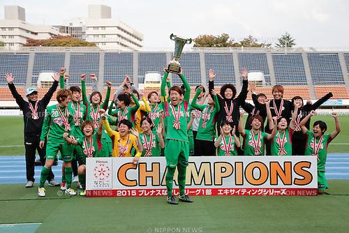 NTV Beleza team group, <br /> OCTOBER 31, 2015 - Football / Soccer : <br /> Plenus Nadeshiko League 2015 <br /> between NTV Beleza 2-0 Jef Chiba Ladies <br /> at Komazawa Olympic Park Stadium, Tokyo, Japan. <br /> (Photo by AFLO SPORT)