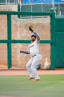 Midland RockHounds left fielder B.J. Boyd (9) settles under a fly ball during a game against the Northwest Arkansas Naturals on May 27, 2017 at Arvest Ballpark in Springdale, Arkansas.  NW Arkansas defeated Midland 3-2.  (Mike Janes/Four Seam Images)