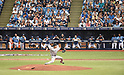 Masahiro Tanaka (Yankees),<br /> APRIL 2, 2016 - MLB :<br /> New York Yankees starting pitcher Masahiro Tanaka pitches in the first inning during the opening day of the Major League Baseball game against the Tampa Bay Rays at Tropicana Field in St. Petersburg, Florida, United States. (Photo by AFLO)
