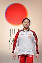 Koko Tsurumi (JPN), September 12, 2011 - Artistic Gymnastics : Koko Tsurumi attends press conference in Tokyo, Japan, regarding the Artistic Gymnastics World Championships 2011 Tokyo. (Photo by Yusuke Nakanishi/AFLO SPORT) [1090]