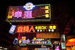 Hong Kong, Signage, Grafitti, Neon signs