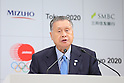 Yoshiro Mori, <br /> APRIL 14, 2015 : <br /> Mizuho and Sumitomo Mitsui Financial Group has Press conference <br /> in Tokyo. <br /> Mizuho and Sumitomo Mitsui Financial Group announced that <br /> it has entered into a partnership agreement with <br /> the Tokyo Organising Committee of the Olympic and Paralympic Games. <br /> With this agreement, Mizuho and Sumitomo Mitsui Financial Group becomes the gold partner. <br /> (Photo by YUTAKA/AFLO SPORT) [1040]