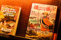 Bilingual and manga pilgrim's guidebooks. ON sale at Ryozenji, the first temple on the 88 temple pilgrimagee, Naruto, Tokushima Prefecture, Shikoku, Japan, February 2, 2012.