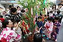 Tanabata star festival at Haneda airport