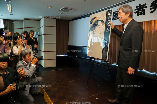 Morihiro Hosokawa, former Prime Minister of Japan and chairman of the Eisei-Bunko Museum poses for the cameras during a press conference to promote ''Shunga'', an exhibition of Japanese erotic art, at the Foreign Correspondents Club of Japan on May 21, 2015, Tokyo, Japan. The exhibition is organized with the collaboration of museums in Japan, Britain and other European countries, and showcases 120 shunga paintings which will be displayed together for the first time. Shunga is a Japanese erotic art, which was produced between 1600 and 1900, and continues to influence manga, anime and Japanese tattoo art. The actual exhibition will be held from September 19th to December 23rd at the Eisei-Bunko Museum. (Photo by Rodrigo Reyes Marin/AFLO)