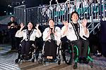 (L-R) Aki Taguchi, Megumi Mashiko, Shinji Negi, <br /> JULY 24, 2017 : <br /> The countdown event Tokyo 2020 Flag Tour Festival and 3 Years to Go to the Tokyo 2020 Games, <br /> at Tokyo Metropolitan Buildings in Tokyo, Japan. <br /> (Photo by Yohei Osada/AFLO SPORT)