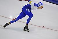 SCHAATSEN: HEERENVEEN: IJsstadion Thialf, 07-02-15, World Cup, 1000m Men Division A, Pavel Kulizhnikov (RUS), ©foto Martin de Jong