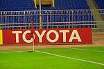 Al Shabab vs Naft Tehran during the 2015 AFC Champions League Group B match on April 22, 2015 at the Prince Faisal Bin Fahd Stadium in Tabriz, Iran. Photo by Adnan Hajj / World Sport Group