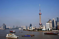 A view of the Pudong commercial district, Shanghai, China..