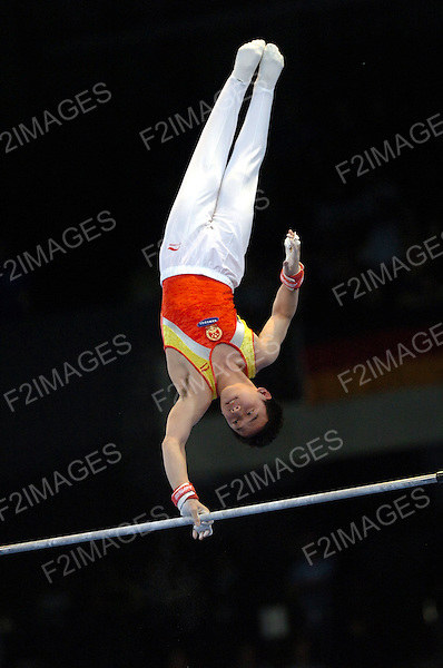 world championships 2007,mens team championships, 6.9.2007