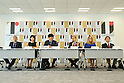 (L to R) <br /> Yuji Hirayama, <br /> Akiyo Noguchi, <br /> Toru Kobinata, <br /> Marco Mario Scolaris, <br /> Debra Gawrych, <br /> Yoshio Ogata, <br /> AUGUST 7, 2015 : <br /> International Federation of Sport Climbing (IFSC) <br /> holds a media conference following its interview <br /> with the Tokyo 2020 Organising Committee in Tokyo Japan. <br /> (Photo by YUTAKA/AFLO SPORT)