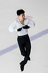 Brian Lee of New Zealand competes in Junior Men group during the Asian Open Figure Skating Trophy 2017 at Mega Ice on 02 August, 2017 in Hong Kong, China. Photo by Yu Chun Christopher Wong / Power Sport Images