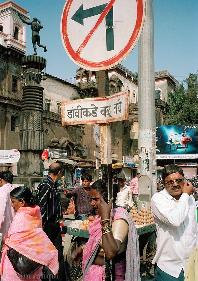 Scene from a market in Kohlapur