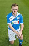 St Johnstone Academy Under 15&rsquo;s&hellip;2016-17<br />Steven McGuigan<br />Picture by Graeme Hart.<br />Copyright Perthshire Picture Agency<br />Tel: 01738 623350  Mobile: 07990 594431