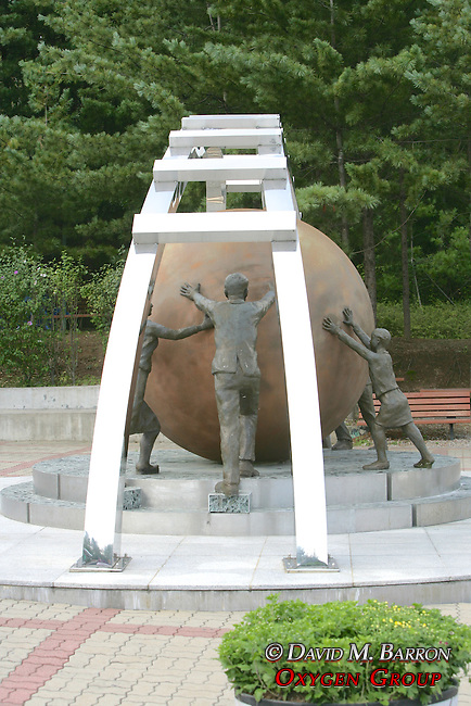 Unification statue at the DMZ