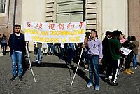 Roma, 21 Ottobre 2017<br /> Comunità cinese<br /> Non è Reato, manifestazione contro il razzismo a Roma<br /> Nessuno è illegale