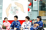 (L-R) Homare Sawa, Maharu Yoshimura, Takuro Yamada, Aki Taguchi, <br /> JULY 24, 2017 : <br /> Event for Tokyo 2020 Olympic and Paralympic games is held <br /> at Toranomon hills in Tokyo, Japan. <br /> &quot;TOKYO GORIN ONDO&quot; will be renewed as &quot;TOKYO GORIN ONDO - 2020 -&quot;.<br /> (Photo by Yohei Osada/AFLO SPORT)
