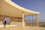Jordan Valley, a wall painting by Gershon Kochavi at the deserted Lido Hotel by the Dead Sea