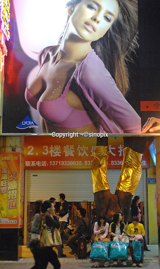 A Lycra bra advertisment on Beijing Lu shopping street in Guangzhou, China..