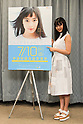 Suzu Hirose promotes the House of Councillors elections