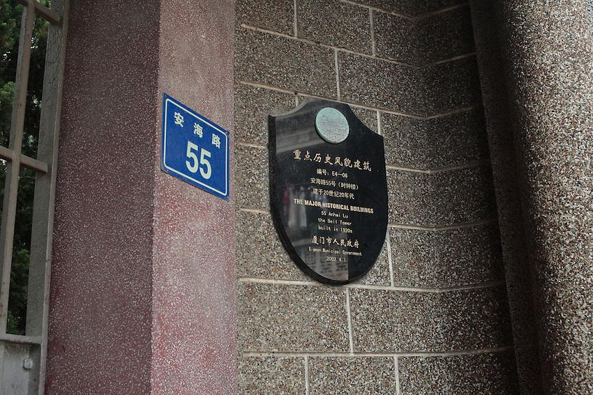 55 Anhai Lu our cette lourde facade de granit.Une partie des maisons saisies est identifiée par un numéro et à été classée au patrimoine historique.