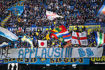 Japanese flag, MARCH 20, 2011 - Football : Italian Serie A 2010-2011, match between F.C. Internazionale 1-0 Lecce at Giuseppe Meazza - San Siro Stadium, Milan, Italy, (Photo by Enrico Calderoni/AFLO SPORT) [0391]