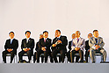 (L-R)<br /> Akio Toyoda,<br /> Hakubun Shimomura,<br /> Toshiaki Endo,<br /> Naoki Takashima,<br /> Yoichi Masuzoe,<br /> Yoshiro Mori,<br /> JULY 24, 2015 : <br /> The Tokyo Organising Committee of the Olympic and Paralympic Games unveils the official emblem for the 2020 Tokyo Olympic and Paralympic Games at the forecourt of the Tokyo Metropolitan Assembly building in Tokyo, Japan, <br /> This event took place five-year before the Tokyo 2020 Olympics.<br /> (Photo by Shingo Ito/AFLO SPORT)
