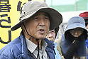 Protest against the construction of Henoko Marines Airbase Station
