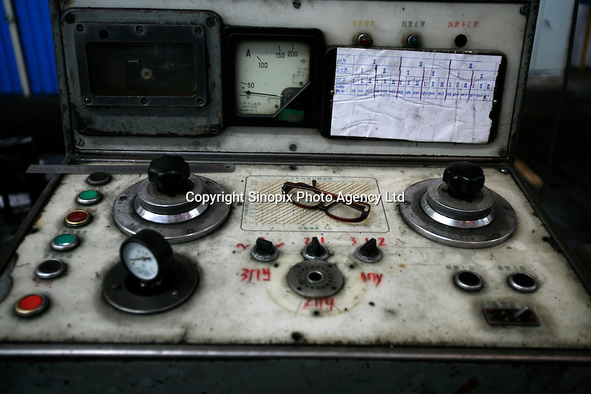 Control panel seen here at the CITIC Heavy Industries LTD. in Luoyang, Henan Province, China. Formerly known as the Luoyang Mining Machinery Factory, the plant makes heavy equipment used in various fields such as mining, hydro electric, etc..12 Apr 2006