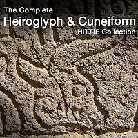 Pictures & images of Anatolian & Hittite Hieroglyphic Panels & Cuneiform Clay Tablets -