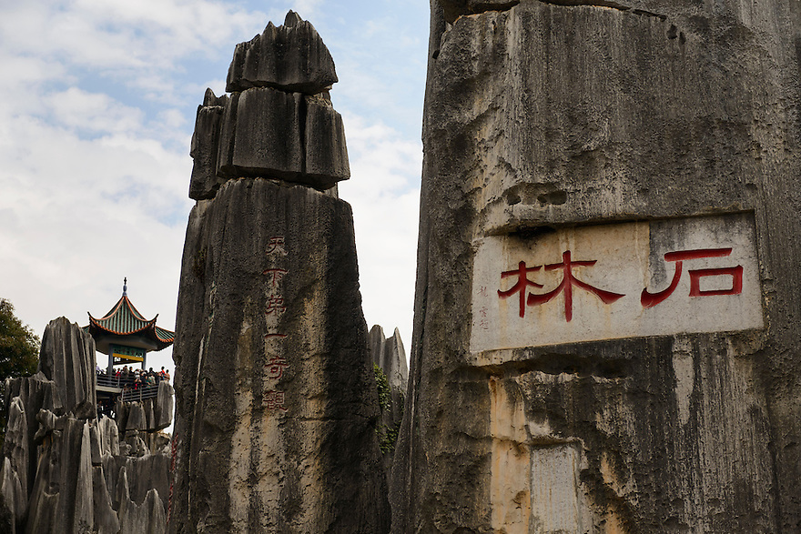 "Chinese characters saying Shilin stone forest, Kunming, Yunnan, China. 6 November 2012. The ""stone forest"" is made up of spectacular limestone formations and is on the UNESCO World Heritage List."