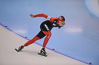 SCHAATSEN: HEERENVEEN: IJsstadion Thialf, 18-11-2012, Essent ISU World Cup, Season 2012-2013, Ladies 1000 meter Division A, Gabriele Hirschbichler (GER), ©foto Martin de Jong