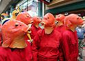 Toymaker Tomy's Halloween parade in Tokyo