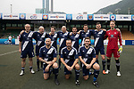 Teams Line-ups - HKFC Citi Soccer Sevens 2017