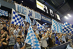 09 June 2011: Fans in the Member's Stand before the game. Sporting Kansas City played the Chicago Fire to a 0-0 tie in the inaugural game at LIVESTRONG Sporting Park in Kansas City, Kansas in a 2011 regular season Major League Soccer game.