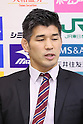 Judo : Kodokan Cup 2016