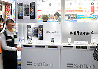 Iphone 4s on sale at the Apple shop in Shinjuku, Tokyo...............