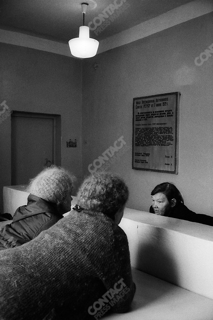Inmate visits with her aunts. Perm Penal Colony for Women, Perm, former U.S.S.R., 1990.